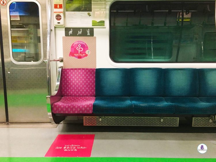 Seoul metro carriage