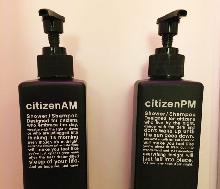 CitizenM hotel Glasgow AM and PM shower gels