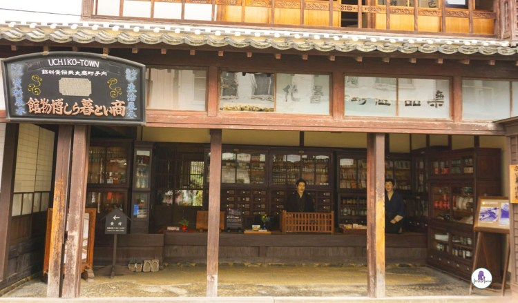 Museum of Commercial and Domestic Life in the Japanese village of Uchiko
