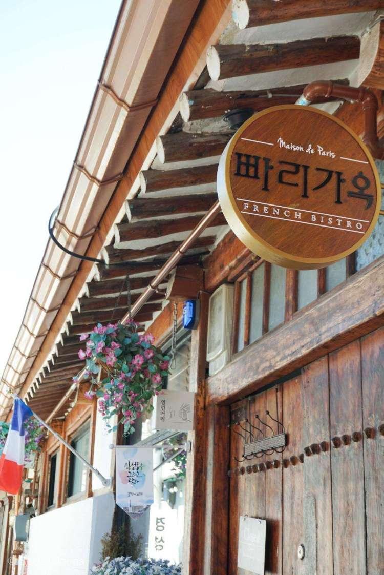 Maison de Paris, Ikseon-dong Seoul
