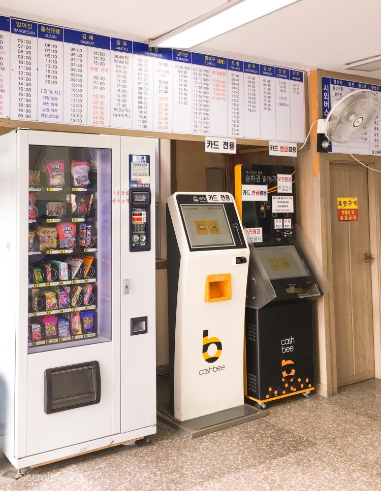Bus ticket machine, Gyeongju
