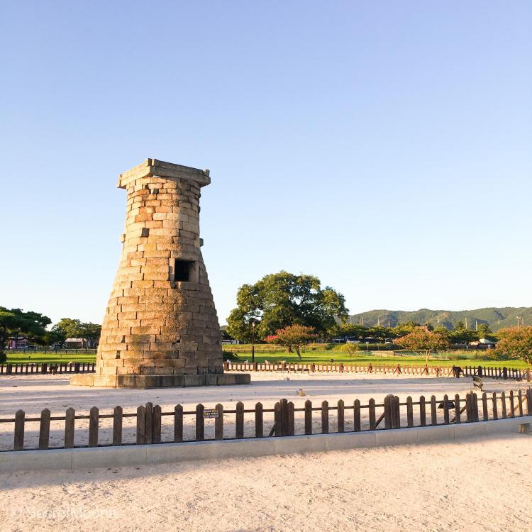Cheomseongdae Observatory: