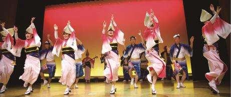 Awa Odori performance, Shikoku