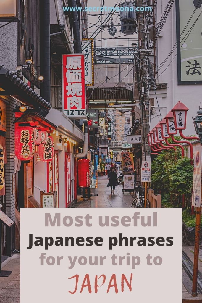 Most useful Japanese phrases for travelling in the land of the Rising Sun. Includes a phrasebook | SecretMoona | Japan Travel | Japan Travel tips