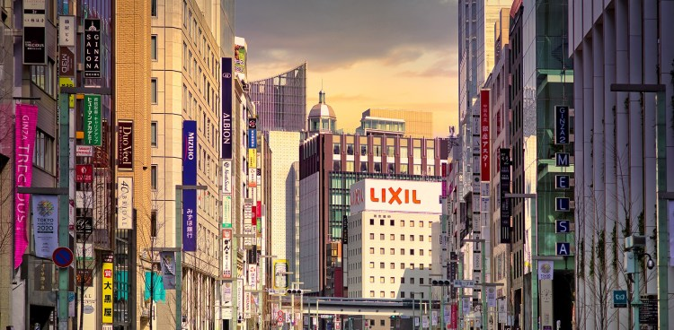 Buildings in Ginza - Tokyo itinerary