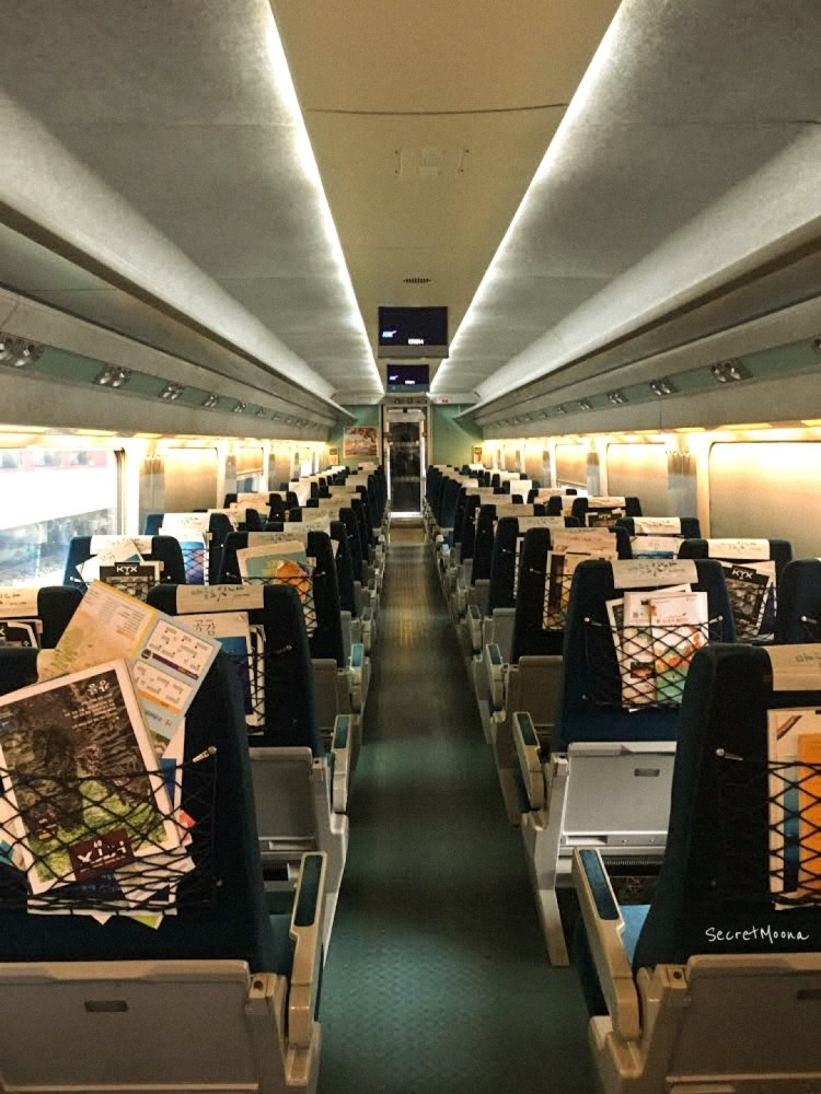 Inside a KTX train from Seoul to Busan