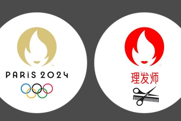 Paris 2024 : le logo des Jeux olympiques, plagiat d'un salon de coiffure chinois