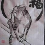 Neko (gato)