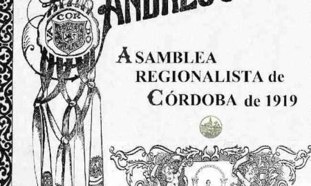 Asamblea de Córdoba-1919