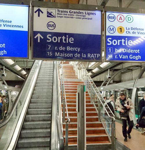 Entrance from metro platform