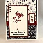 Stampin' Up! Artistically Asian Friendship Card