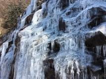 BlueRidge IceFall Three