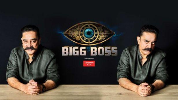 Image result for Bigg Boss 2 Tamil,