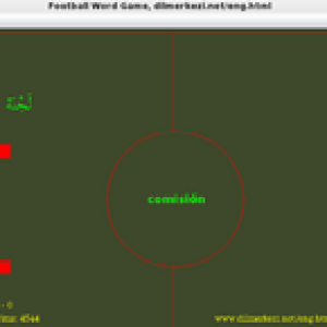 >25% Off Coupon code Desktop Spanish Arabic Football Game
