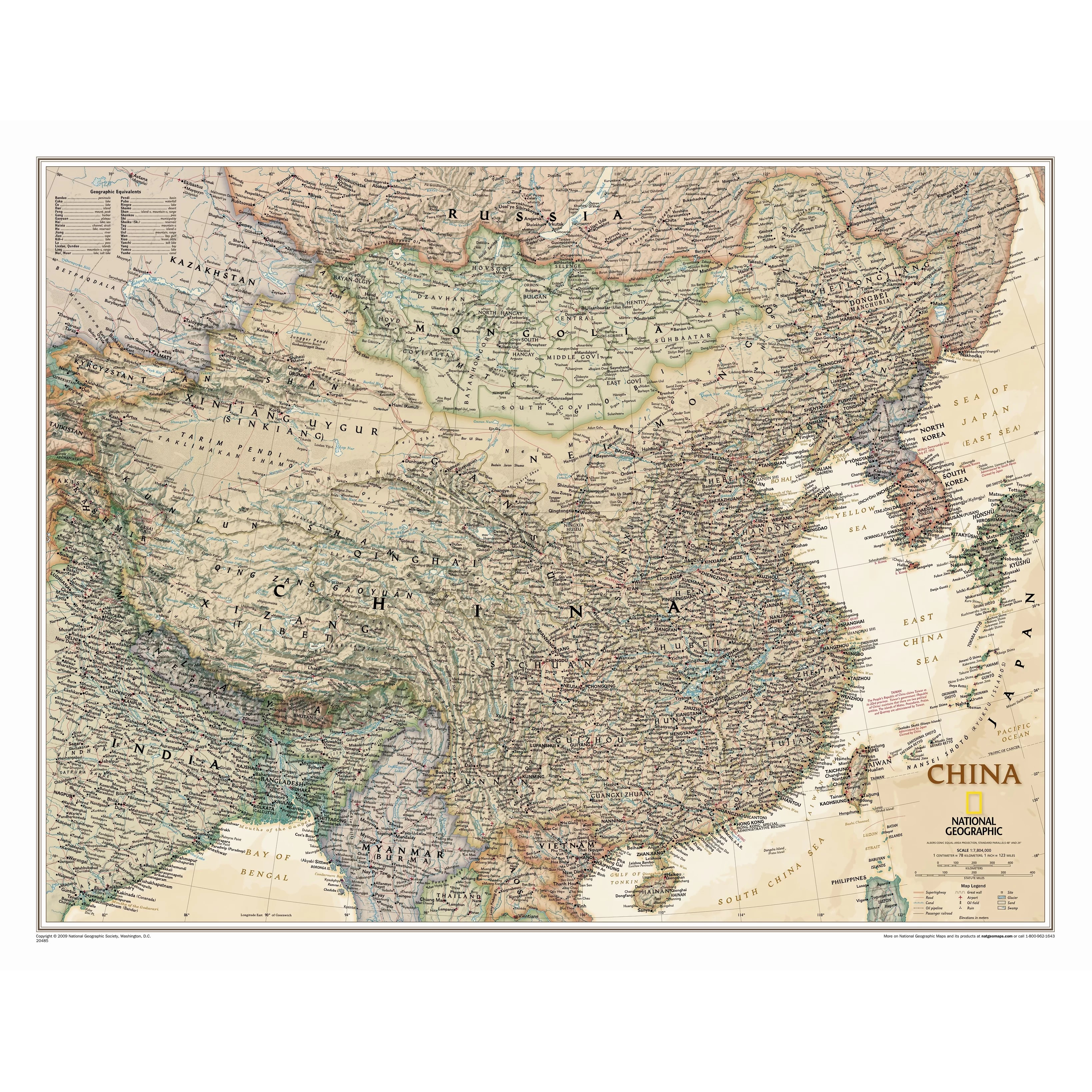 National Geographic Maps China Executive Wall Map