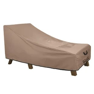 water resistant patio chaise lounge cover with 3 year warranty