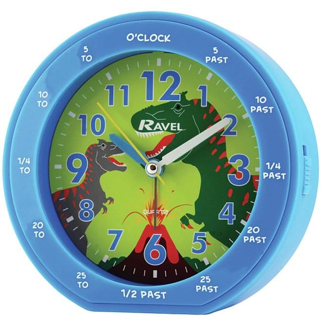 Ravel Dinosaur Childrens Alarm Clock