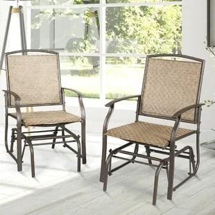 lugo single glider chair set of 2