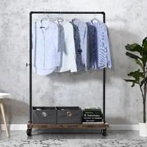 https www wayfair com keyword php keyword corner clothes rack