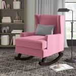 Pink Nursery Gliders Rockers Recliners You Ll Love In 2020 Wayfair