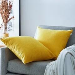 23x23 pillow covers wayfair