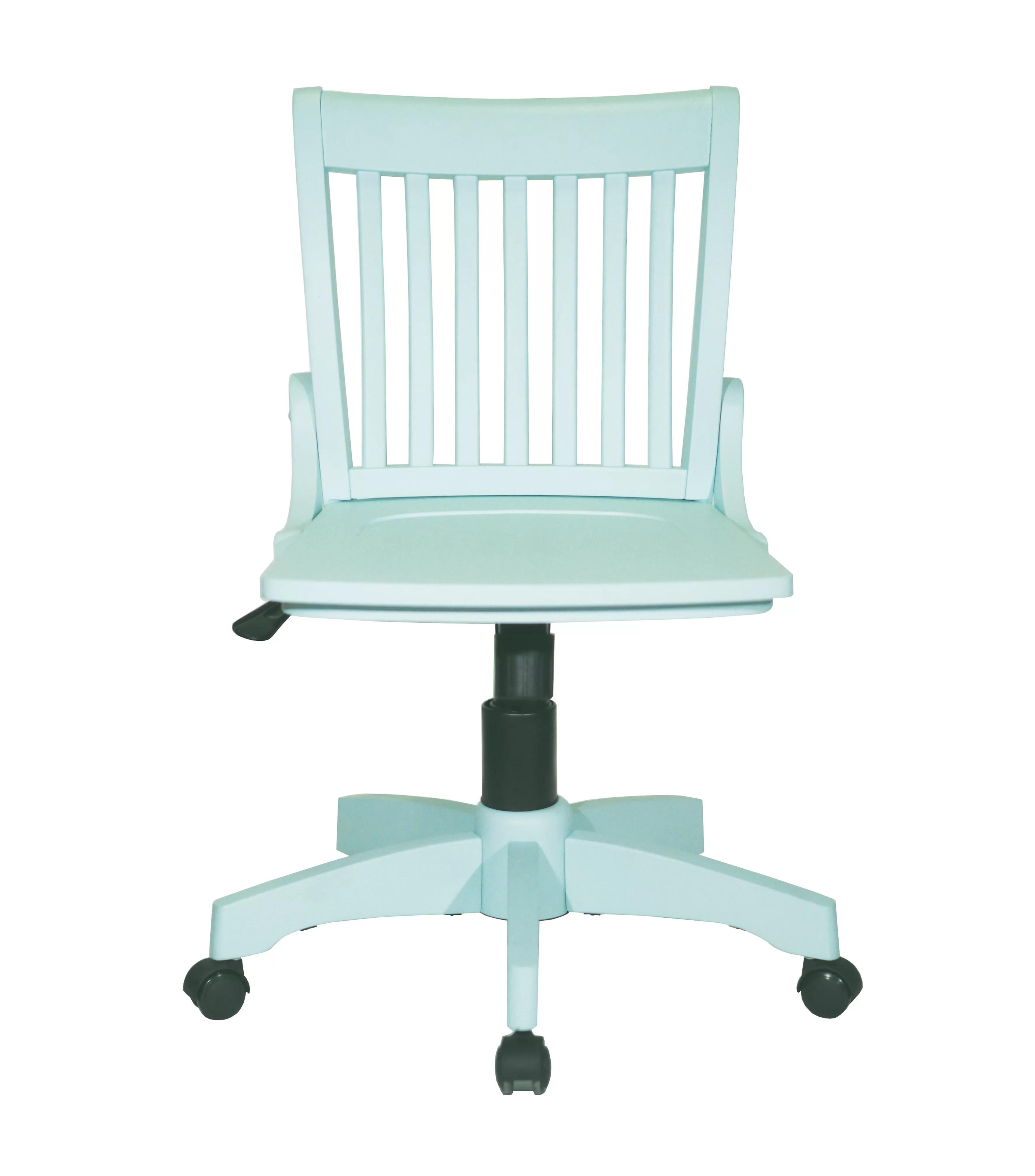 Humphreys Armless Bankers Chair
