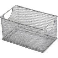 Mesh Zip Storage Box
