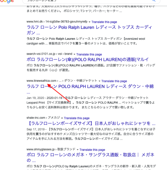 Japanese keyword hack is a dreaded malware infection