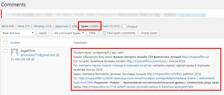 WordPress block users with these IP addresses from leaving a comment