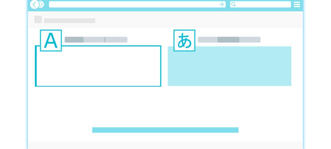 is google translate secure