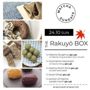 Rakuyo_Box
