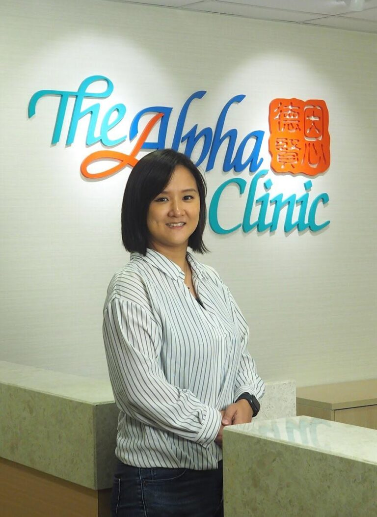 恩德賢醫務中心 – 你的心靈診所