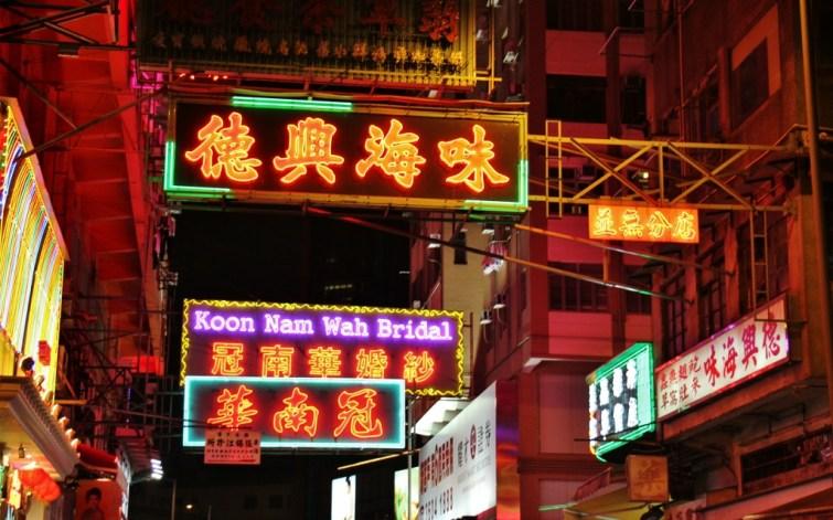 Neon signs in Hong Kong