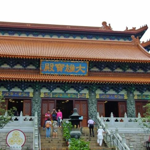 Main Shrine Hall of Buddha at Po Lin Monastery on Lantau Island, Hong Kong