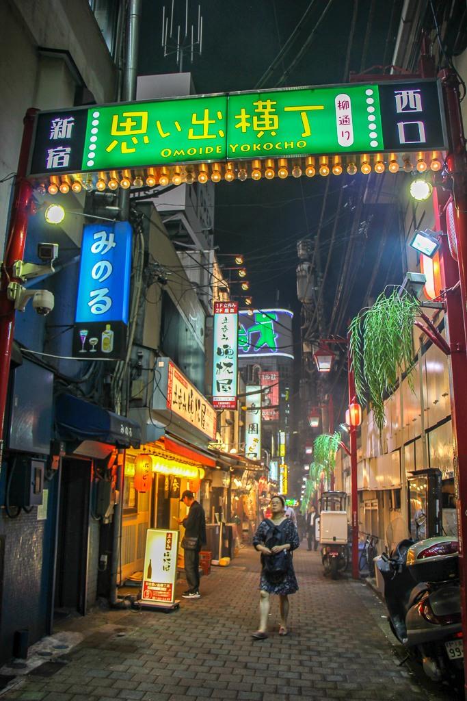 Omoide Yokocho restaurant alley in Shinjuku, Tokyo, Japan