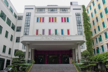 Entrance to Vietnamese Women's Museum in Hanoi, Vietnam