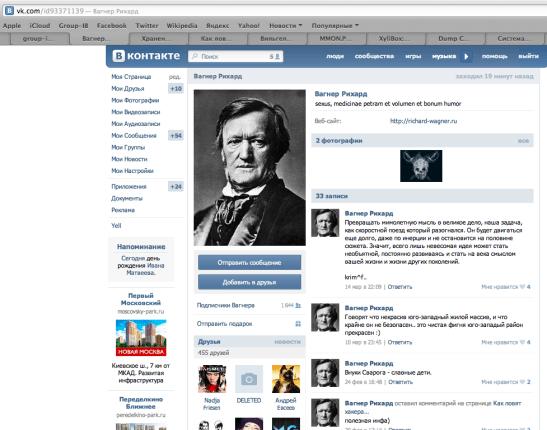 POS Vkontakte2