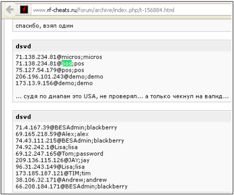 BlackPOS Malware IntelCrawler Has Identified The AuthorSecurity - Area code 209 usa