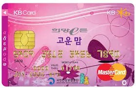 south korea credit card data