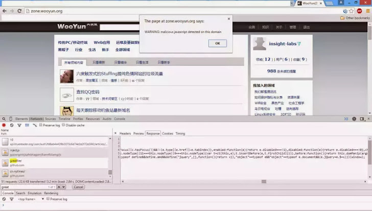 Is China responsible for Massive DDoS Attack against GitHub?Security