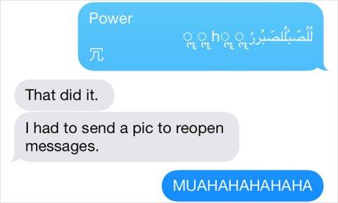 iOS message crash