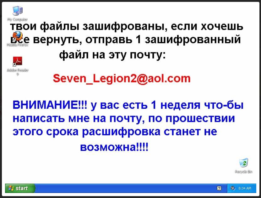 offline ransomware