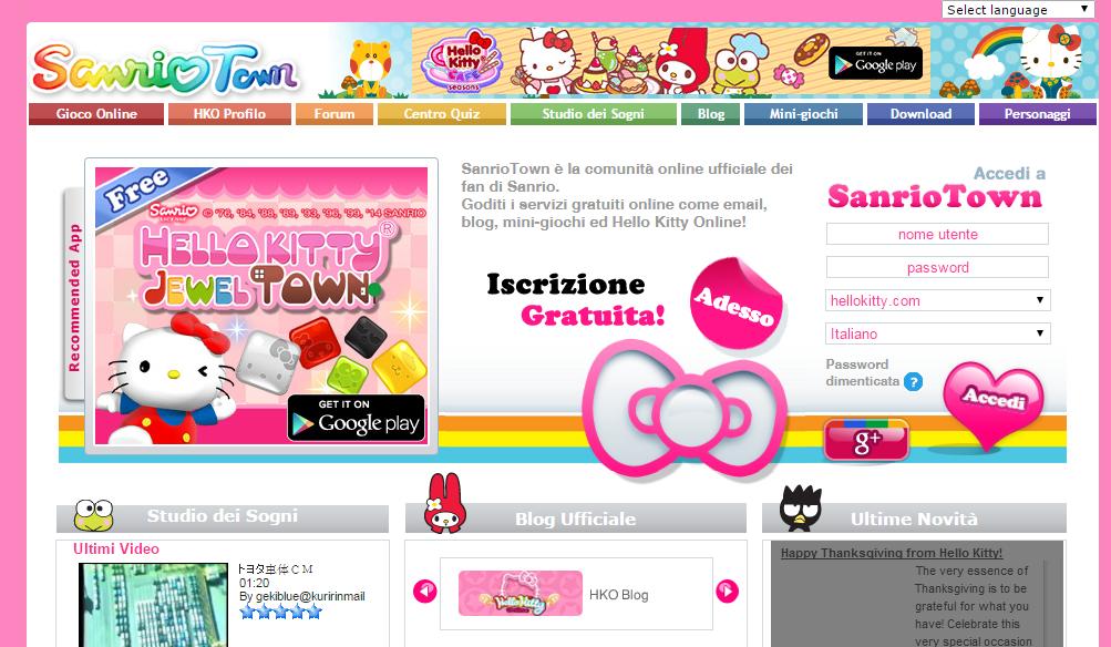 Hello Kitty portal