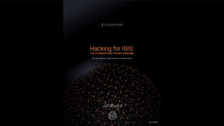 ISIS cyber capabilities report