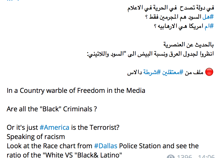 Terrorism jihad report 7