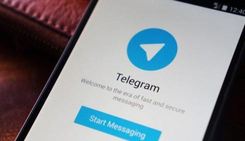 Telegram privacy
