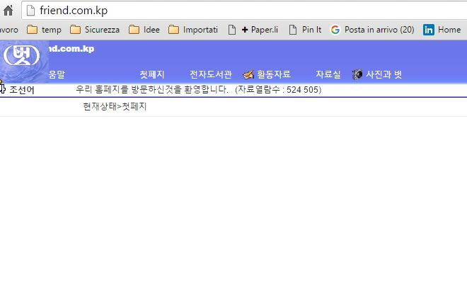 North Korea Internet