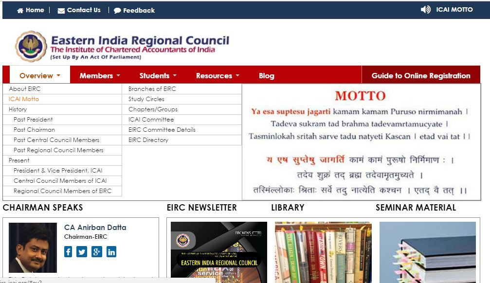 India Regional Council breach