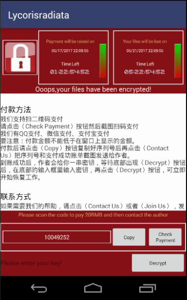 SLocker source code Android ransomware